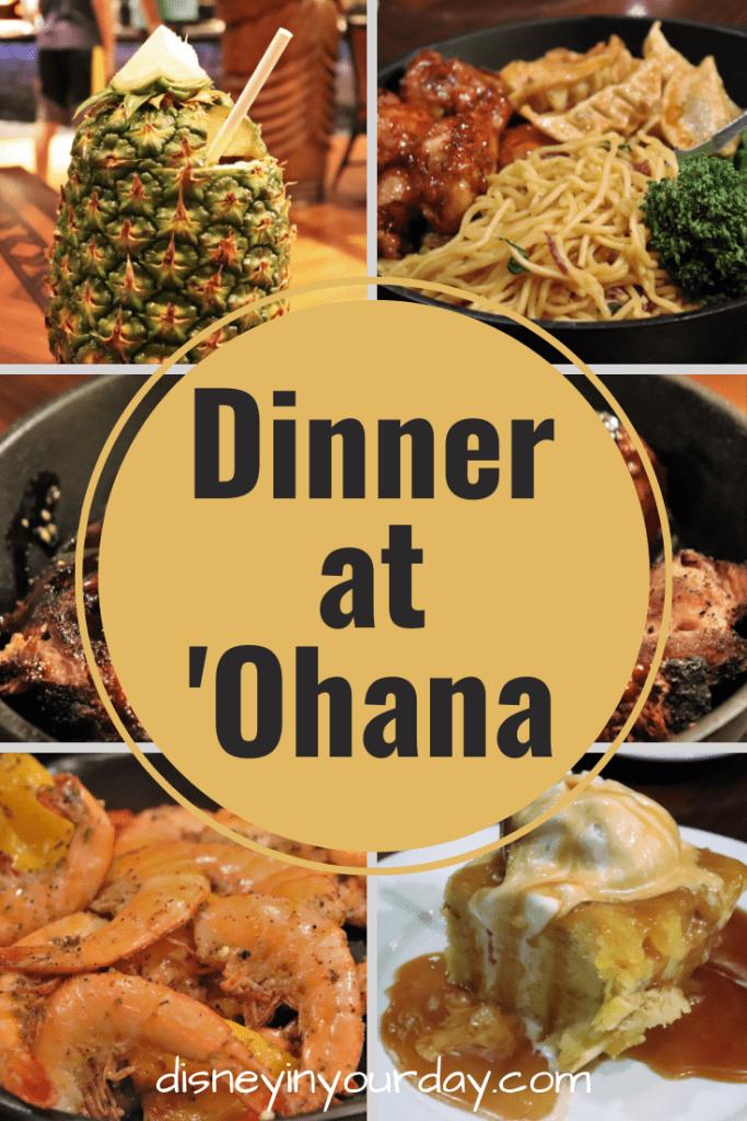 'Ohana dinner
